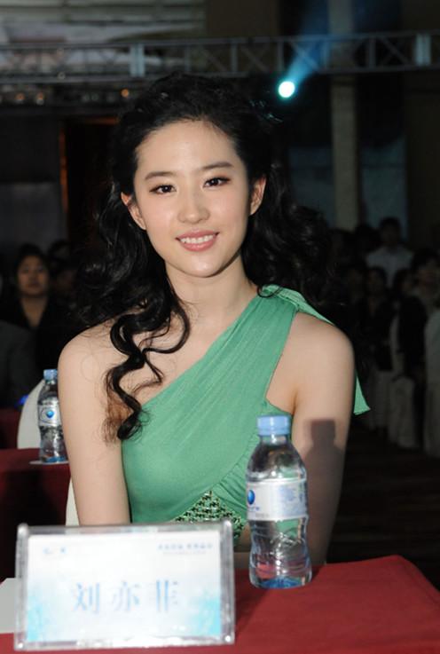 Yifei Liu: Yifei Liu Weight Height Shoe Size