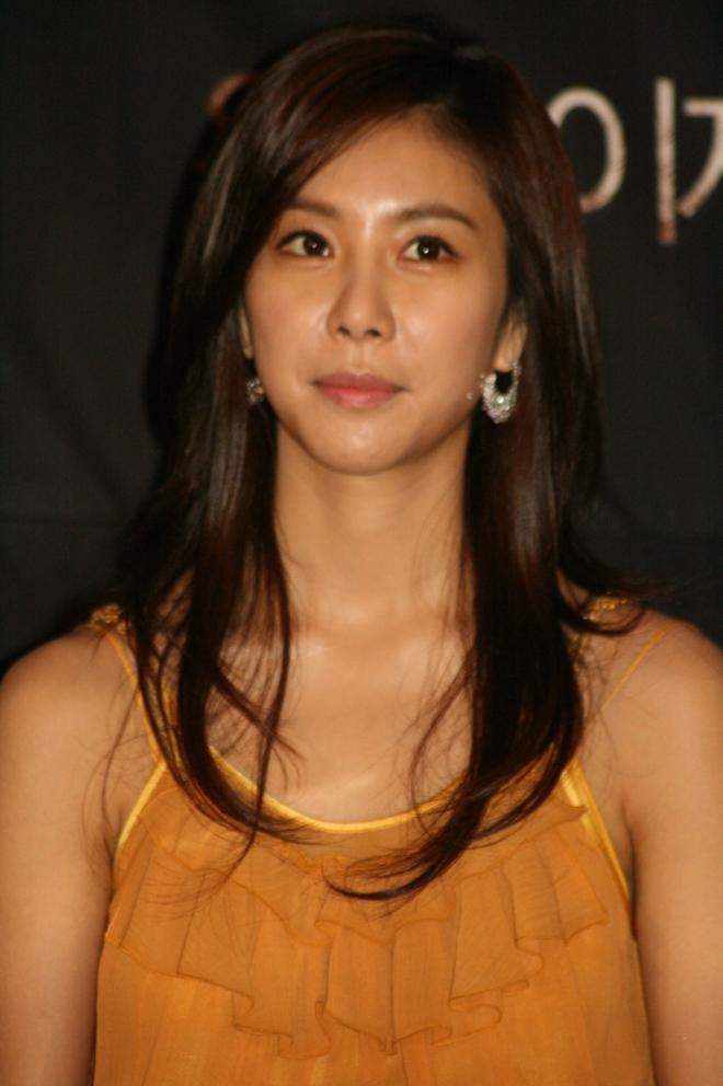Han Eun-jeong