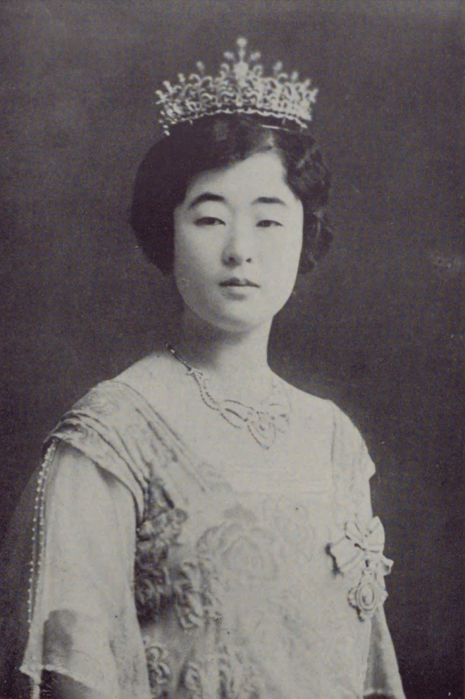Bangja, Crown Princess Euimin of Korea