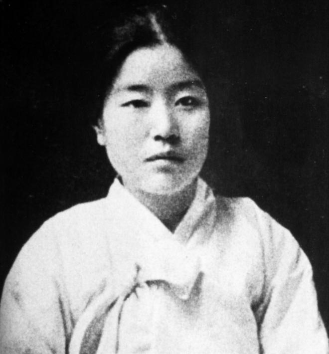 Na Hye-sok