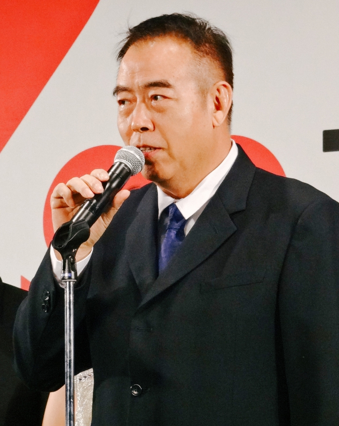 Kaige Chen