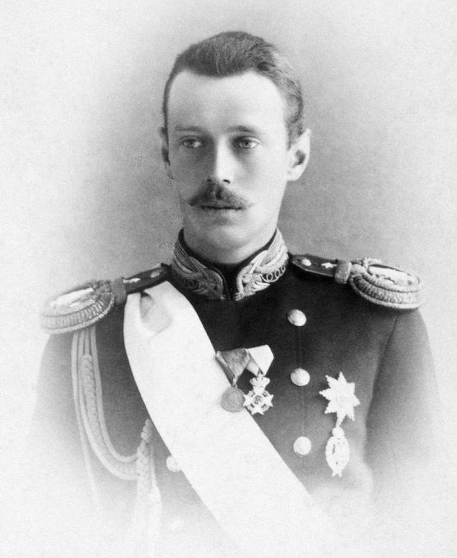 Grand Duke George Alexandrovich of Russia