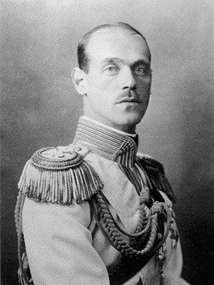 Grand Duke Michael Alexandrovich of Russia
