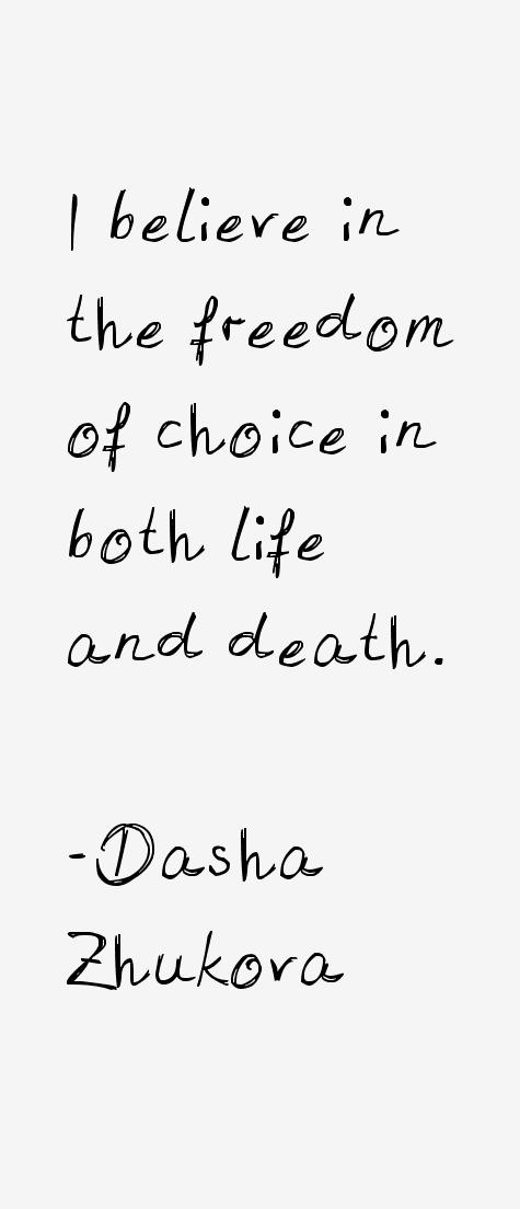 Dasha Zhukova Quotes