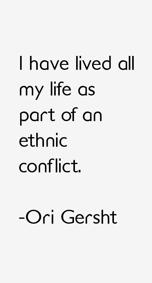 Ori Gersht Quotes