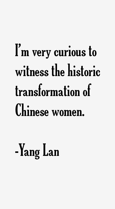 Yang Lan Quotes