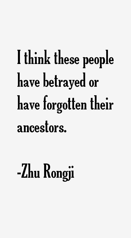 Zhu Rongji Quotes