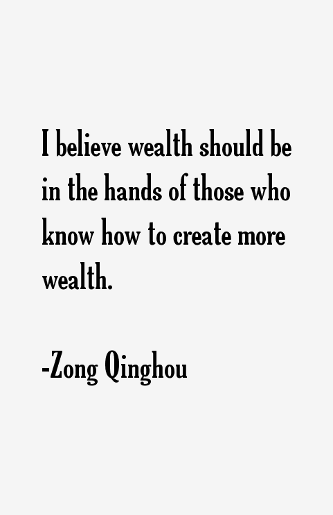 Zong Qinghou Quotes