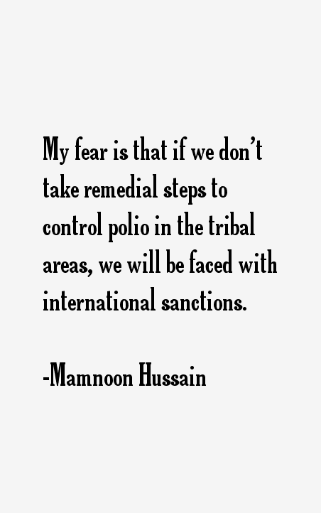 Mamnoon Hussain Quotes