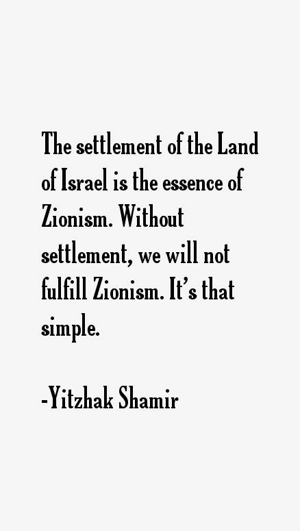Yitzhak Shamir Quotes