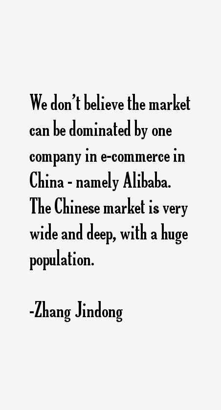 Zhang Jindong Quotes