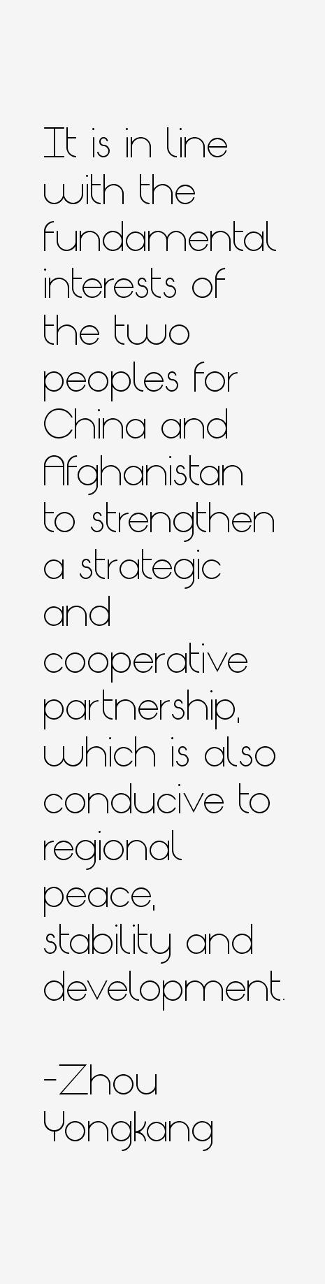 Zhou Yongkang Quotes