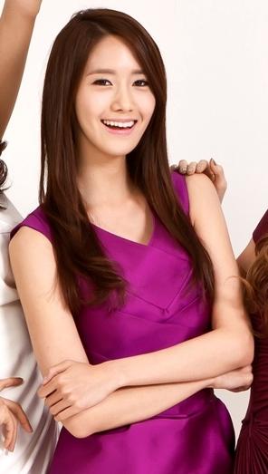Yoona Dating