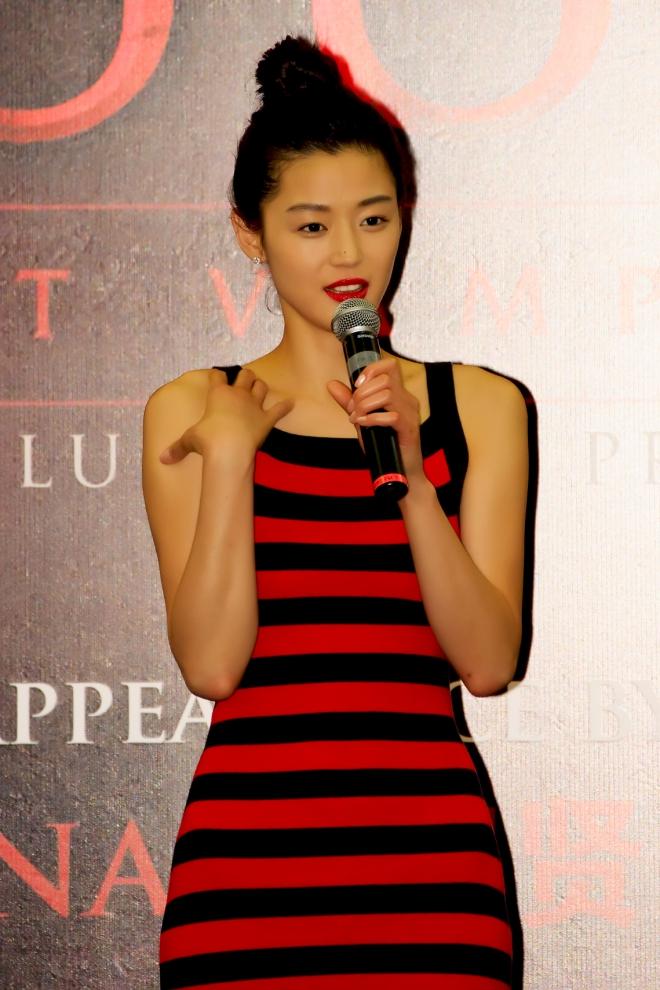 Gianna Jun Dating